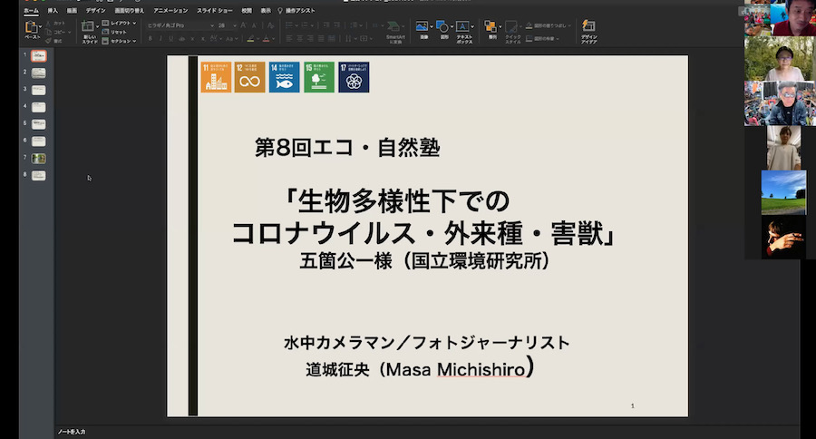 スクリーンショット 2021-10-10 9.06.41.jpeg