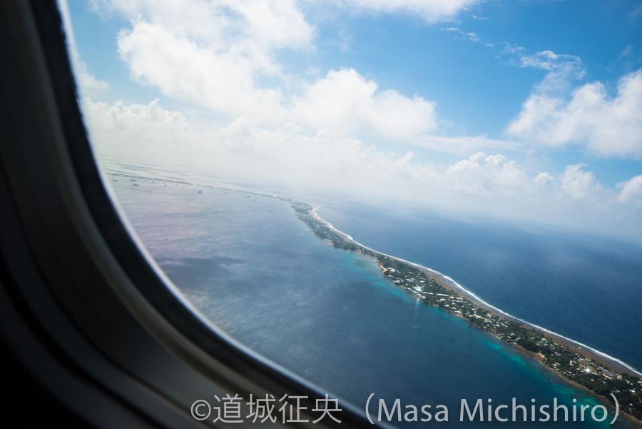 共和国 マーシャル 諸島