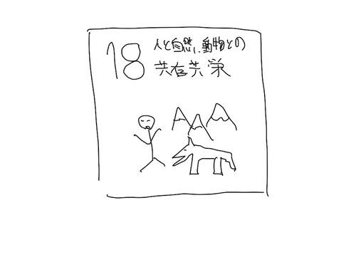 IMG_1425.jpeg