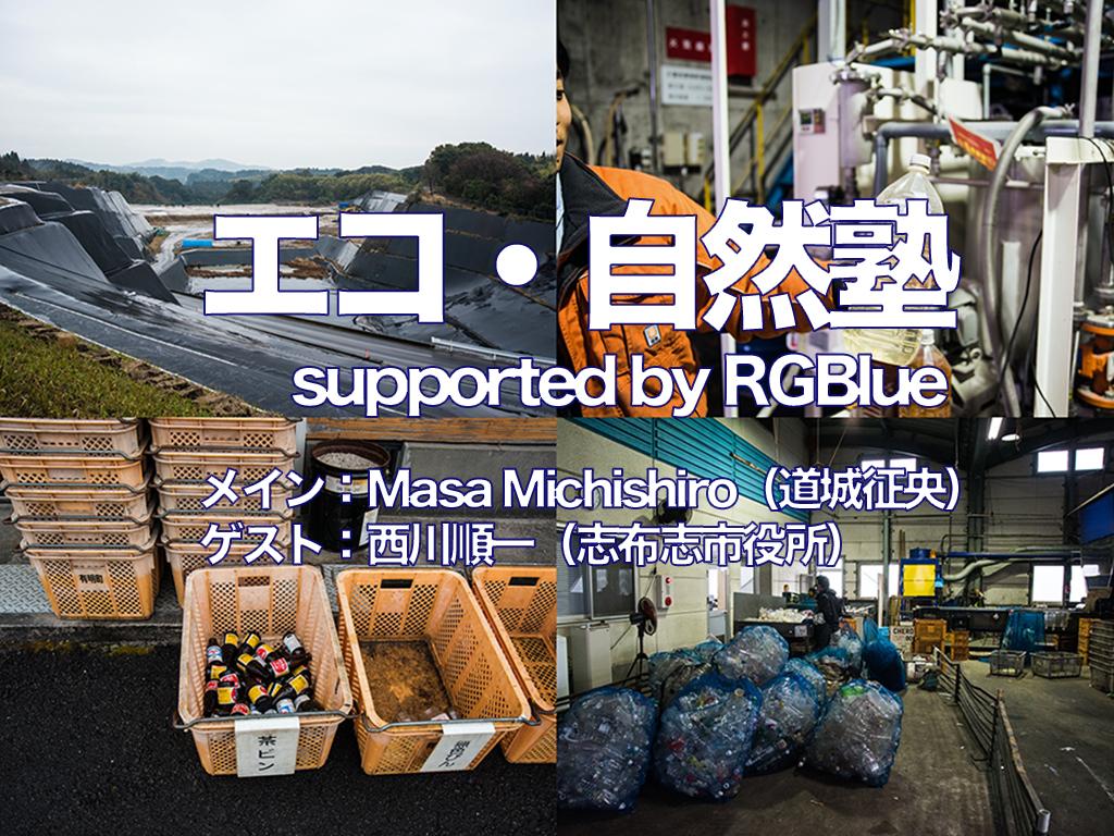 shibushi_2のコピー.jpg